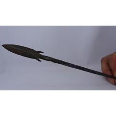 Iron arrowhead